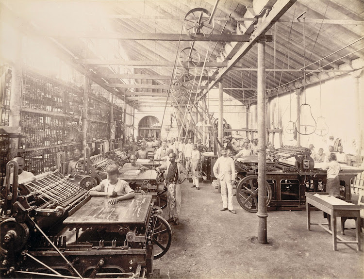 Machine room No.1