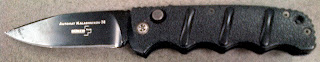 A switchblade was discovered in the pocket of a passenger after being screened with image technology at Philadelphia (PHL).