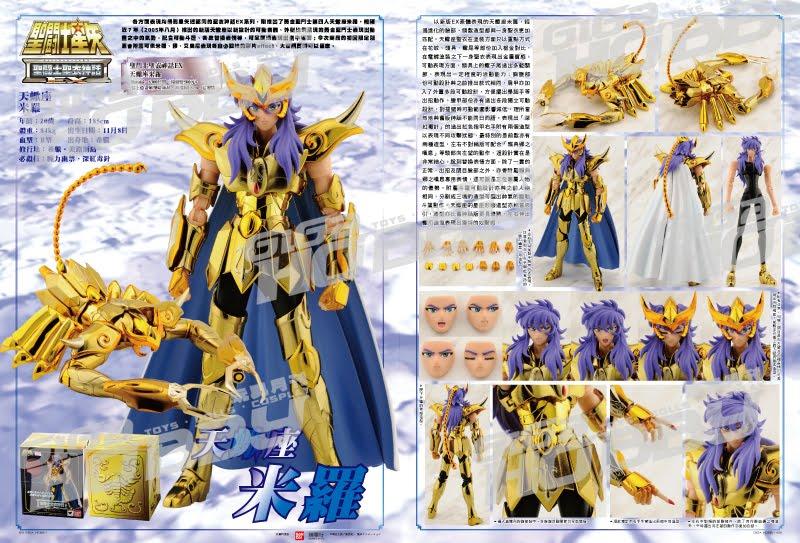 [Aprile 2012]Saint Cloth Myth EX Scorpion Milo - Pagina 16 Saint