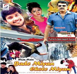 Hum Hain Bade Miyan Chote Miyan Hindi Movie Album/CD Cover