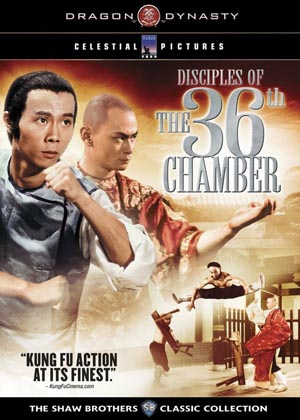 Disciples of the 36th Chamber 1985 poster