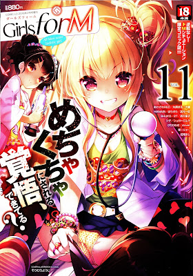 ガールズフォーム 第01-11巻 [Girls forM vol 01-11] rar free download updated daily