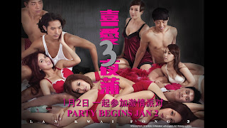 Lan Kwai Fong 3 Movie Poster