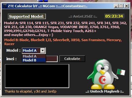 Free ZTE Unlock Calculator