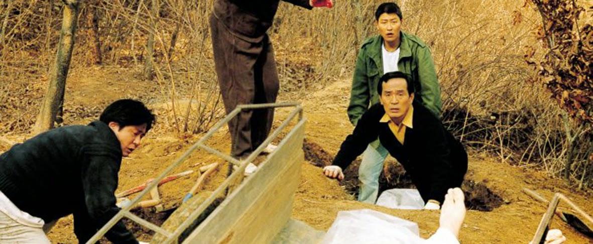 Choyonghan kajok - The Quiet Family - Spokojna Rodzinka - 1998