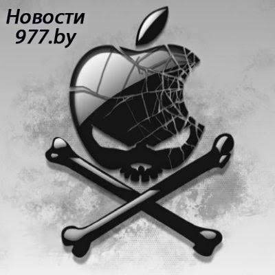 WireLurker-iPhone-novosti-977.by