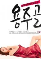 Show Hàng Qua Mạng - Yong Ju Gol