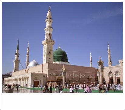 Keutamaan kota Madinah