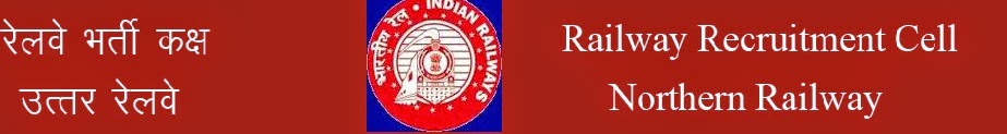 Northern Railway sports personnal jobs Open Market Recruitment 2014