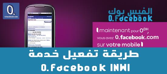 0.Facebook INWI