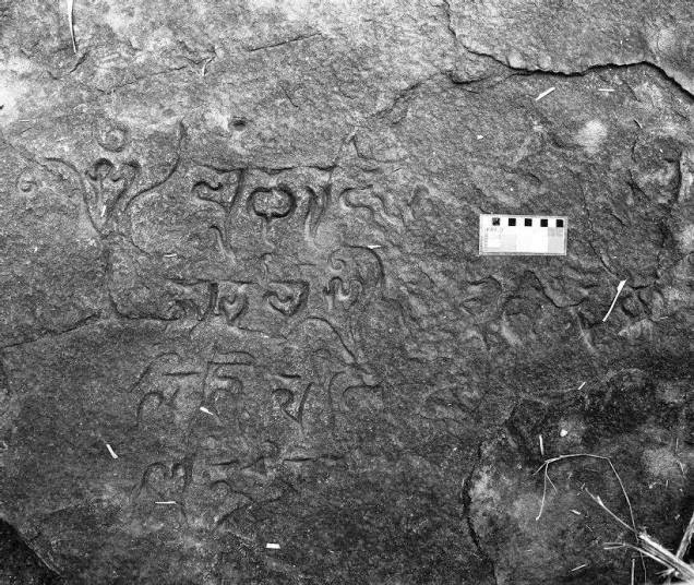 8th century inscription discovered in West Bengal's Purulia district