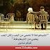 الشيخوخة والحب