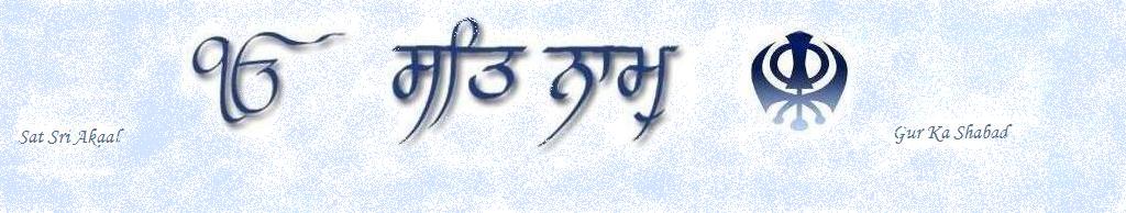 Gur Ka Shabad