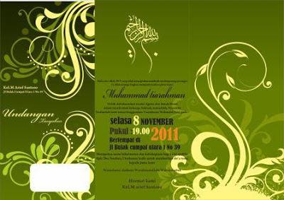 undangan pernikahan 1