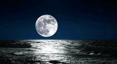 bulan hitam atau black moon 6