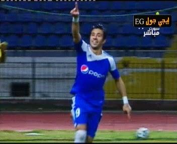 ركلات جزاء مباراة سموحة و اهلى طرابلس الليبى || دورى ابطال افريقيا دور 64  || 27-2-2015