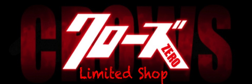 Limited Shop