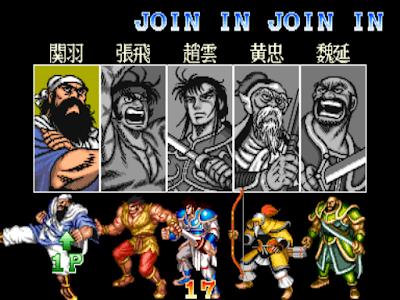 街機:吞食天地2:赤壁之戰(Warriors of Fate),經典無比的懷舊三國動作遊戲!