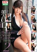 [MDB-494] 麗しの美人OL 5時間 Premium Seven Collection Vol.2