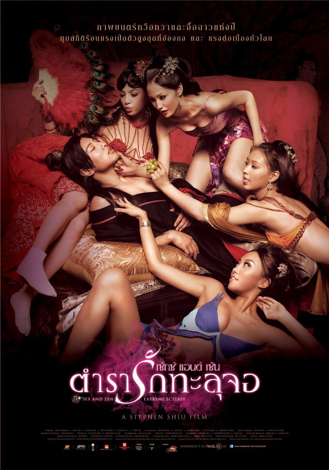 3D Sex and Zen แชมป์ครึ่งปีแรก บ็อกซ์ออฟฟิศหนังฮ่องกง