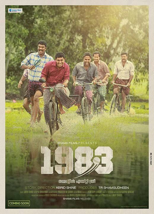 1983 1983
