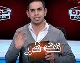 برنامج كورة كل يوم مع  كريم حسن شحاته  الخميس 27-11-2014