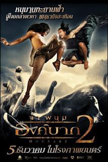 Truy Tìm Tượng Phật: Rồng Đản Sinh - Ong Bak 2: The Dragon is Born