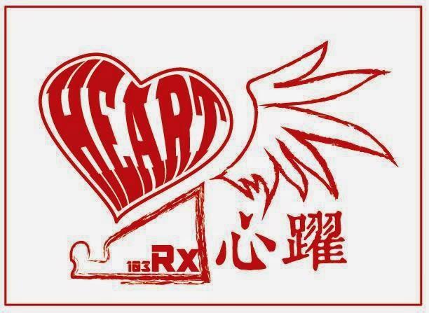 中國醫藥學系電子報