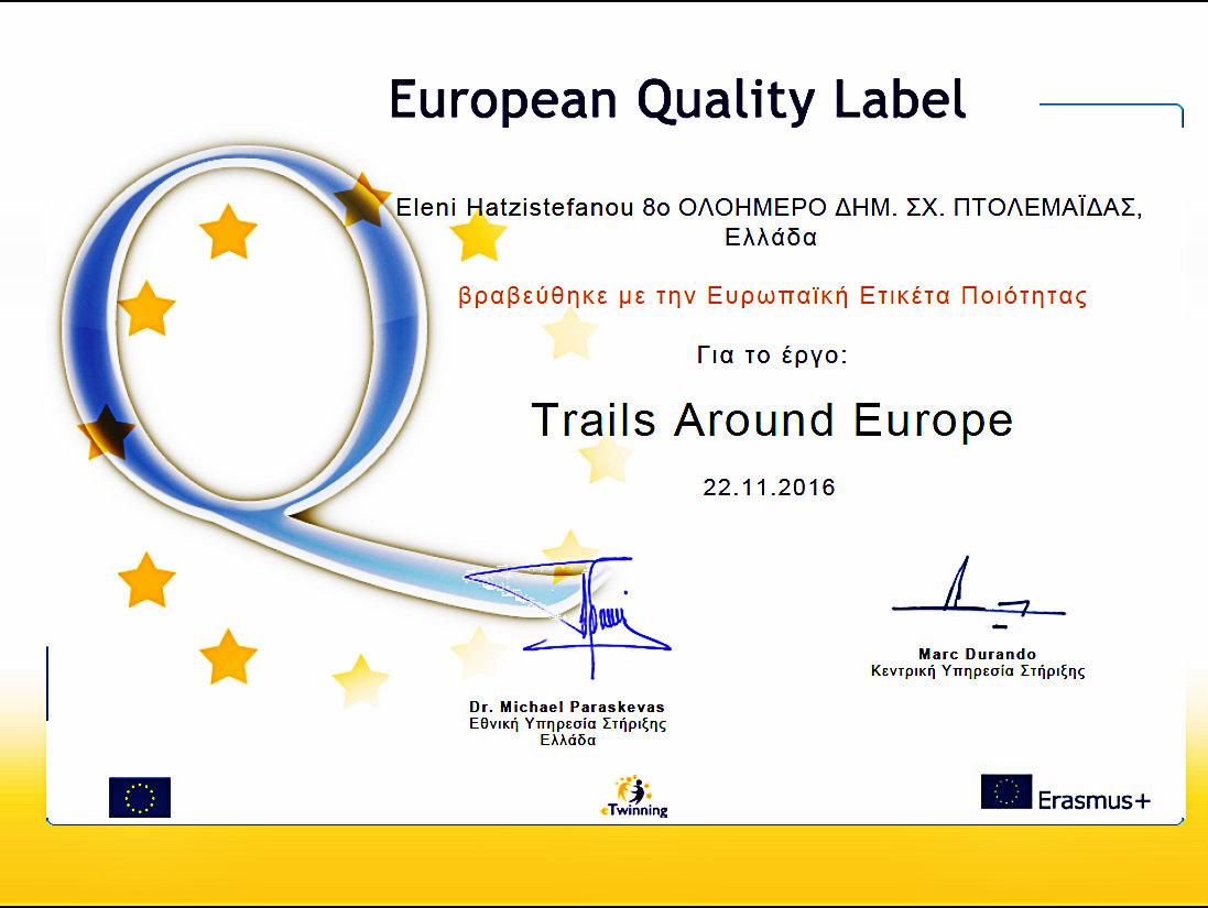 Ευρωπαϊκές ετικέτες ποιότητας