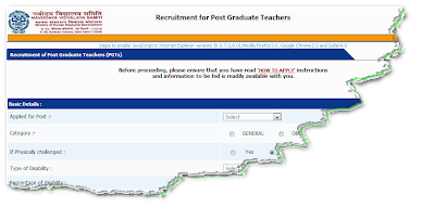Navodaya PGT Recruitment 2012 Online Form