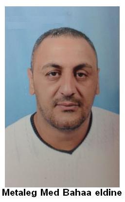 دعائكم بالرحمة والمغفرة ل مطلق محمد بهاء الدين