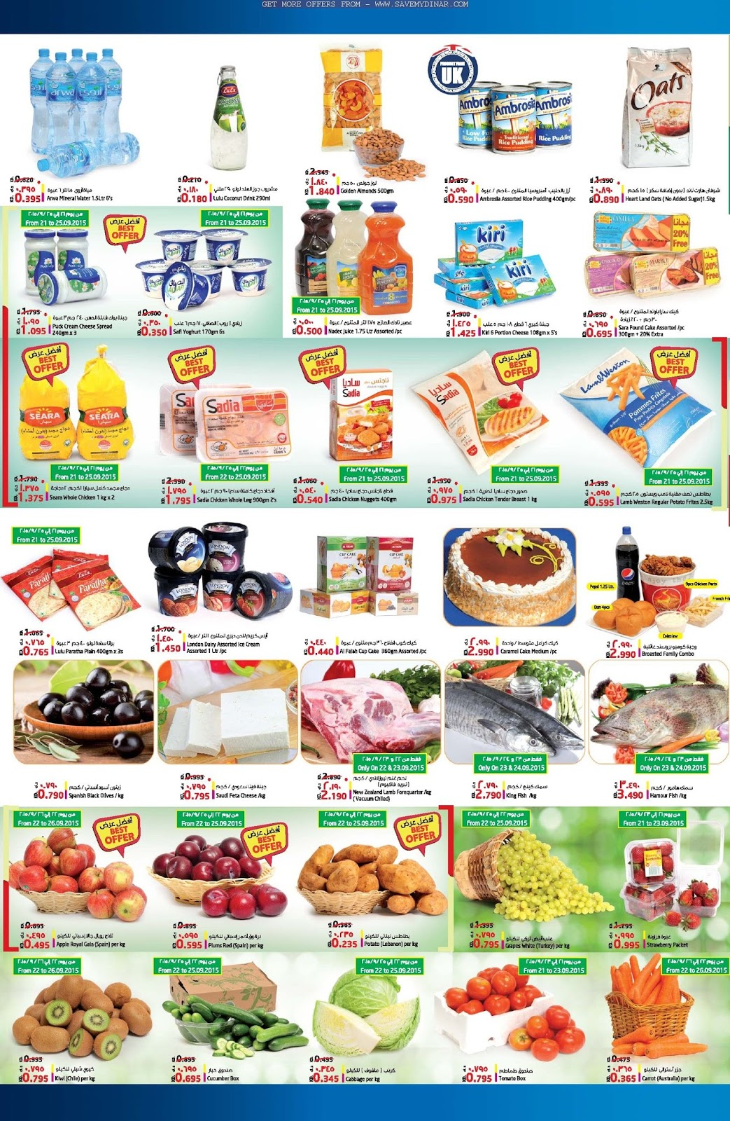 lulu hypermarket The latest tweets from lulu hypermarket ae (@luluhypr) lulu hypermarket symbolizes quality retailing with 144 stores, it is the most sought-after store of the discerning shoppers across.