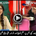 The Most Funny Live Call In Sanam Balouch Morning Show - Must Watch