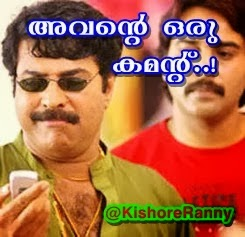 Malayalam new photo comments