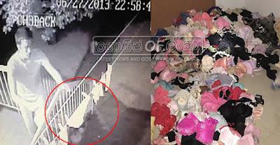 Gossip Lanka, Hiru Gossip, Lanka C News - Hong Kong woman catches underwear thief neighbour with spy cam