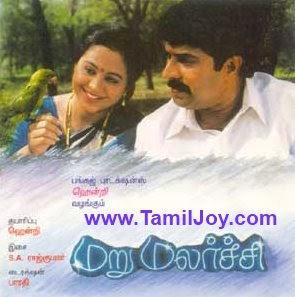 Tamil MP3 Songs Download - Tamiljoy.com: Marumalarchi (1997)