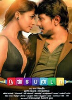 Watch Nannbenda (2015) DVDScr Tamil Full Movie Watch Online Free Download