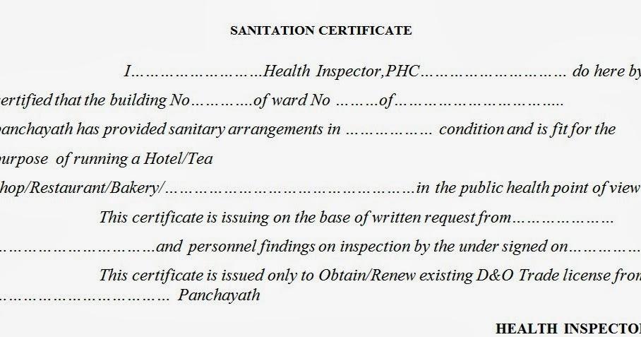 Arogyajalakam Sanitation Certificate Form
