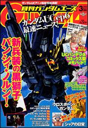 Gundam Original Gundam Ace