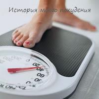 Купить напольные весы