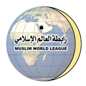 الإصدار الأول للمسابقة الإسلامية الكبرى لرابطة العالم الإسلامى من فبراير-2017..حتى فبراير-2018