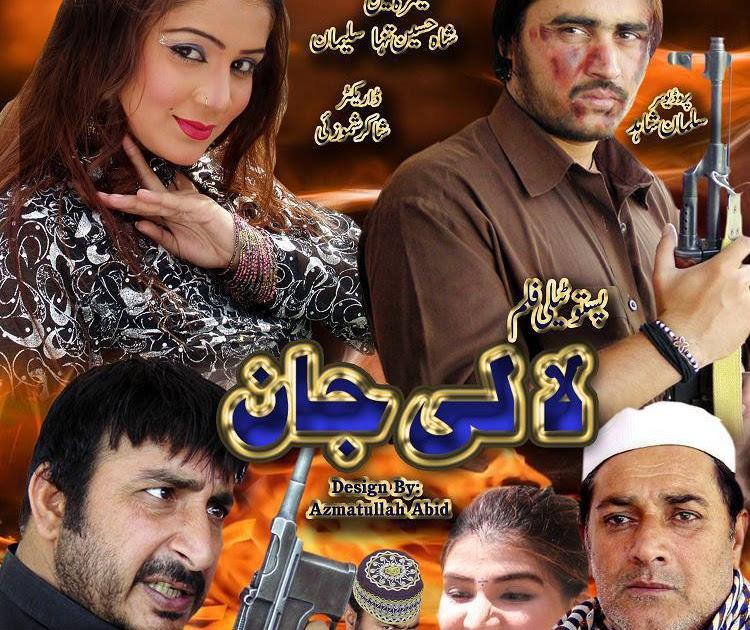 Pashto Songs: Pushto Tele