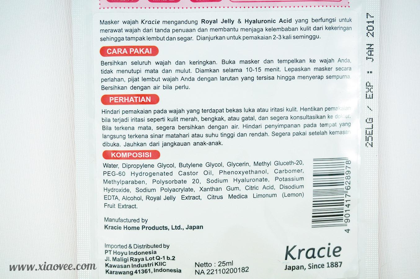 Kracie Hadabisei, Kracie Hadabisei Facial Mask, Kracie Hadabisei Sheet Mask Red
