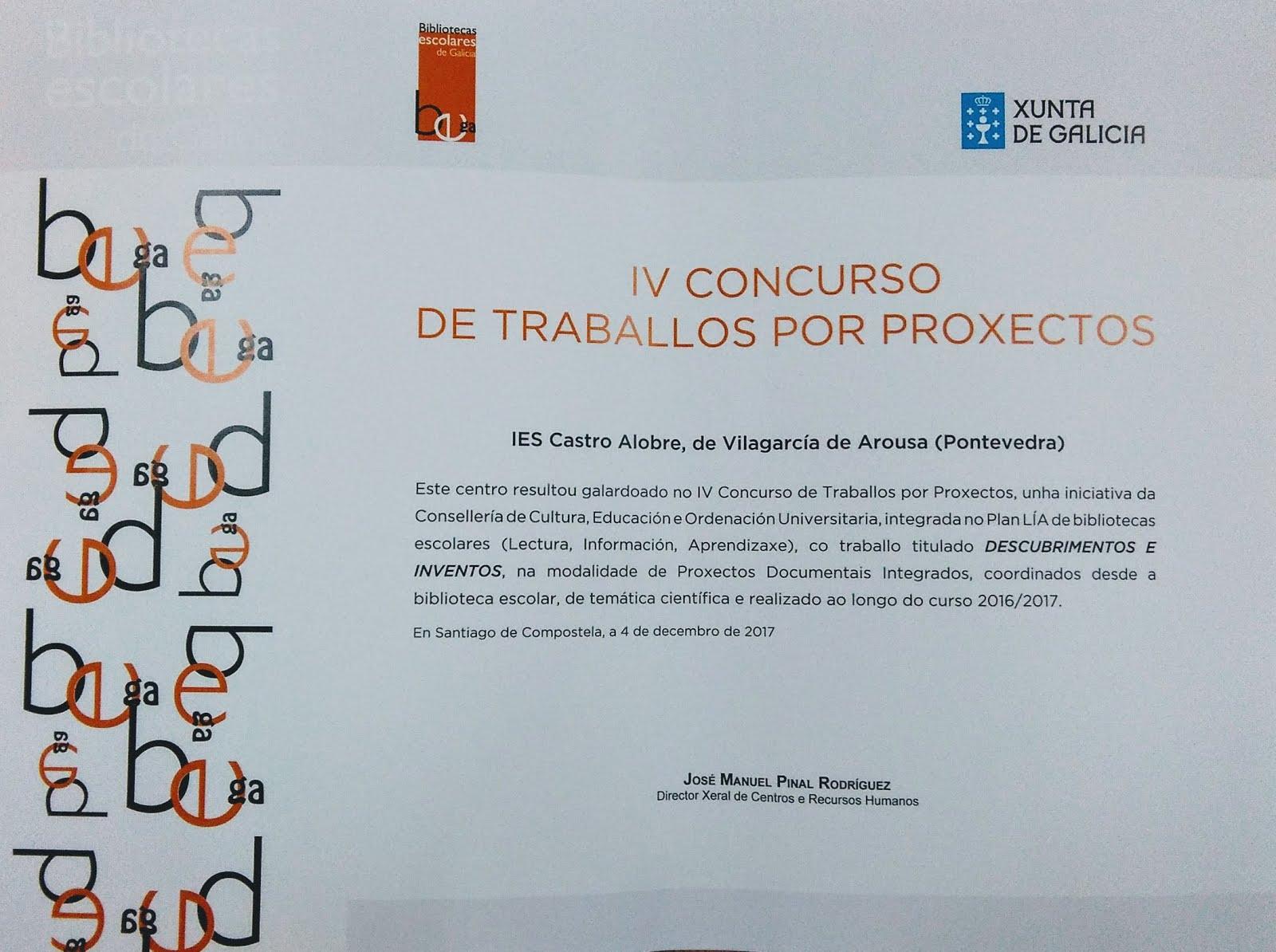 IV Concurso de Traballos por Proxectos