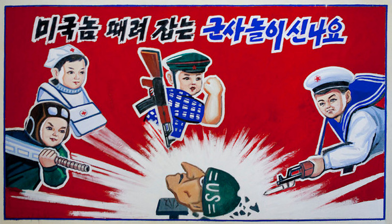 Military north korean propaganda posters vintage everyday for Craft schools in usa
