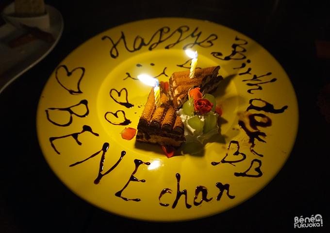 Gâteau d'anniversaire Japon