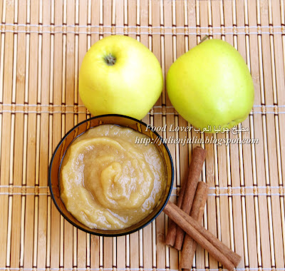 Apple Sauce Recipe صوص التفاح - بديل الدهون في الكيك