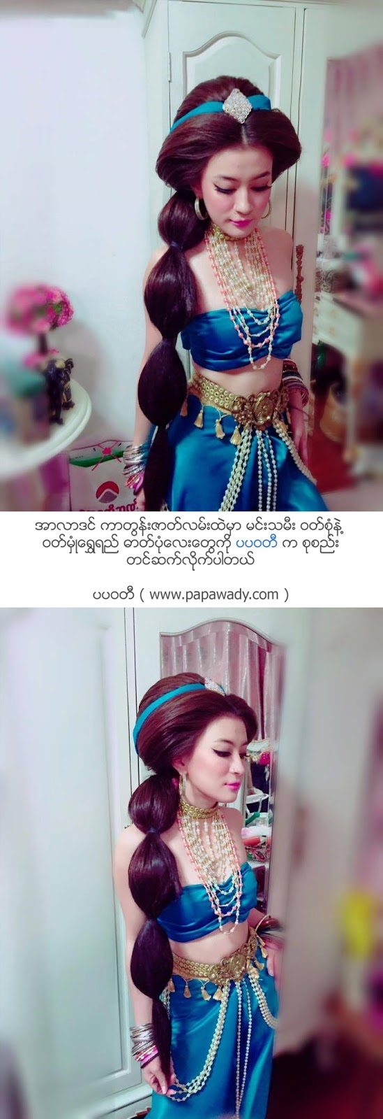 Wut Mhone Shwe Yi show off Aladin Princess Costume as Princess Jasmine
