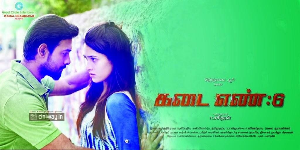 Kadai-Enn-6-Movie-Stills