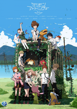Digimon Adventure Tri - download completo MP4 Mega.nz
